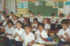 Mejora de la calidad educativa y de las condiciones de habitabilidad básica de Terrabona y Ciudad Darío, Nicaragua